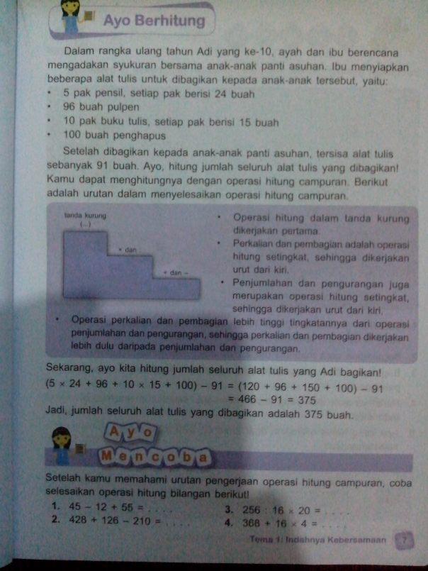 Rotation of IMG_20130713_005722